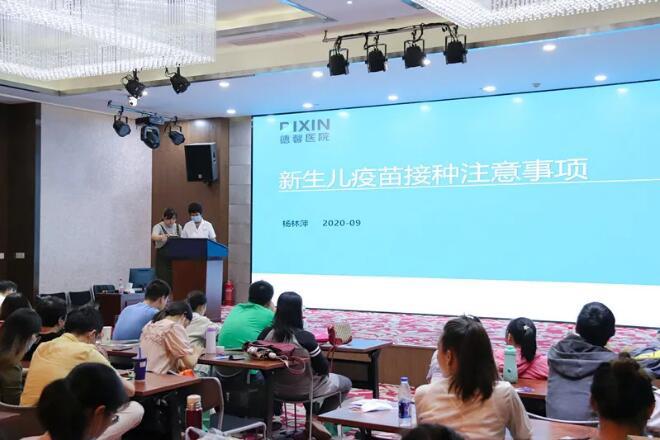 公益行杨浦站 |《新生儿疫
